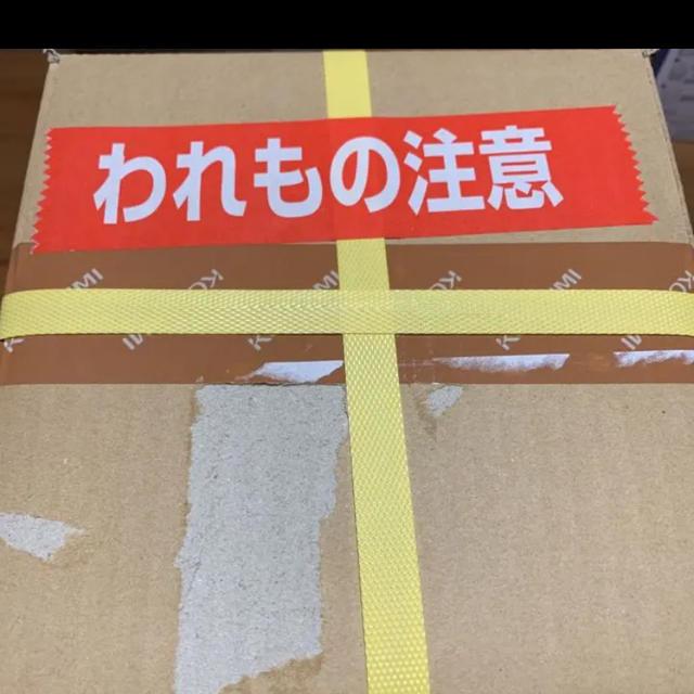 KOIZUMI(コイズミ)の505様専用 KOIZUMI 新品! 照明 ペンダントライト 2台セット インテリア/住まい/日用品のライト/照明/LED(天井照明)の商品写真