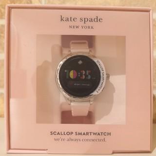 ケイトスペードニューヨーク(kate spade new york)のkate spade scallop smartwatch 2 スマートウォッチ(腕時計)