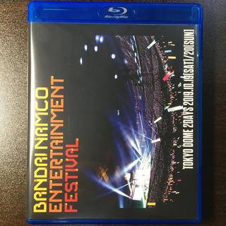 バンダイナムコエンターテインメント(BANDAI NAMCO Entertainment)のバンダイナムコエンターテインメントフェスティバル バンナムフェス Blu-ray(ミュージック)