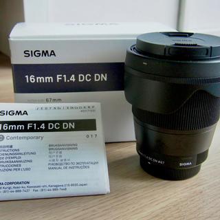SIGMA - 【新品】SIGMA 16mm F1.4 DC DN