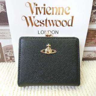 Vivienne Westwood - ヴィヴィアン 二つ折り財布 がま口 黒 レザー オーブ レディース 人気商品