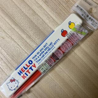 ハローキティ(ハローキティ)のキティ☆箸・箸箱セット(カトラリー/箸)