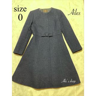トッカ(TOCCA)の美品 TOCCA AILES コート 0 ツイードコート 紺色(ロングコート)