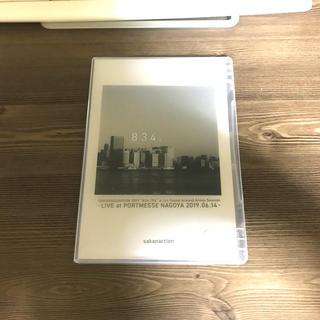 """ビクター(Victor)のサカナクション DVD 2019""""834.194""""6.(ミュージック)"""