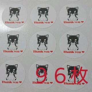 【002】サンキューシール/チワワ白×黒【96枚】(その他)