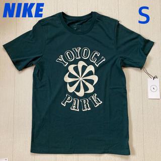 NIKE - NIKE  Tシャツ GYAKUSOU YOYOGI PARK 風車 メンズ S