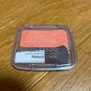CEZANNE(セザンヌ化粧品) - セザンヌ ナチュラルチーク オレンジ系 04(1コ入)