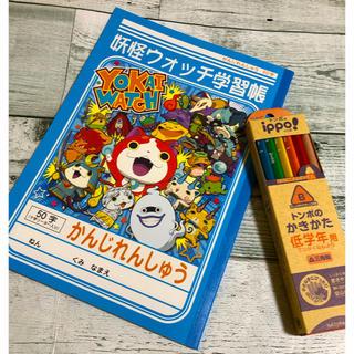トンボエンピツ(トンボ鉛筆)のショウワノート妖怪ウォッチ学習帳 トンボかきかた鉛筆(B)(その他)