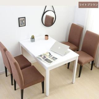 rin rin様 椅子カバー 4枚セット ブラウン(その他)