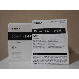 SIGMA - SIGMA  Art 35mm F1.4 DG HSM キヤノン用