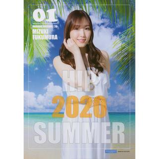 モーニングムスメ(モーニング娘。)の譜久村聖 モーニング娘。 夏ハロ 2020 p1 ピンナップポスター ピンポス(アイドルグッズ)