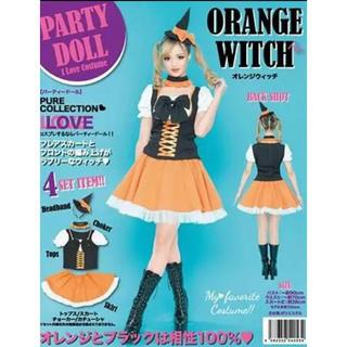 ハロウィン コスプレ ウィッチ 魔女 オレンジ 黒(衣装一式)