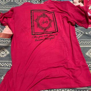 Rady - Rady バイカラーTシャツ