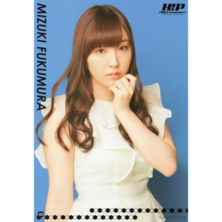 モーニングムスメ(モーニング娘。)の譜久村聖 モーニング娘。 夏ハロ 2016 p3 ピンナップポスター ピンポス(アイドルグッズ)