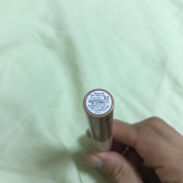 CANMAKE(キャンメイク)のキャンメイク コンシーラー コスメ/美容のベースメイク/化粧品(コンシーラー)の商品写真