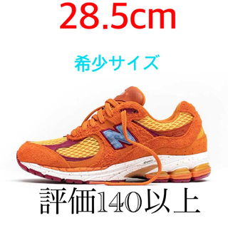 New Balance - SALEHE BEMBURY × NEW BALANCE 2002  28.5