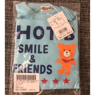 HOT BISCUITS - 新品 ホットビスケッツ ロングTシャツ ♡