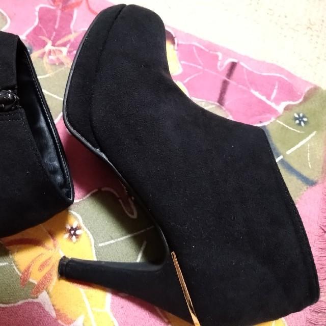 ESPERANZA(エスペランサ)のエスペランサ ブーティー S レディースの靴/シューズ(ブーティ)の商品写真
