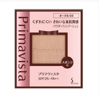 Primavista - 新品未開封  プリマヴィスタ  ファンデーション  オークル03
