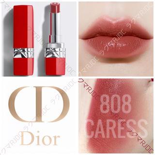 Dior - 【新品箱なし】808 カレス ルージュディオール ウルトラバーム ローズベージュ