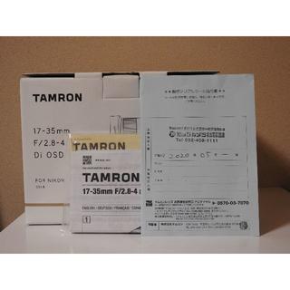 TAMRON - TAMRON 17-35mmF2.8-4Di OSD ニコン用 型番A037N