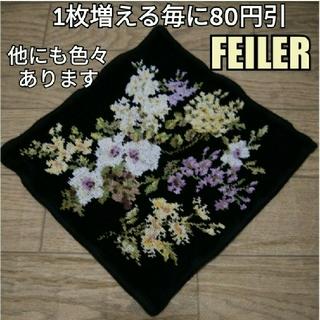 FEILER - ✨ FEILER ✨ フェイラー ハンカチ フラワー 小花 黄色 白 紫 黒