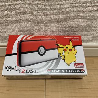 ニンテンドー2DS - 【新品】Newニンテンドー2DS LL モンスターボールエディション【送料無料】