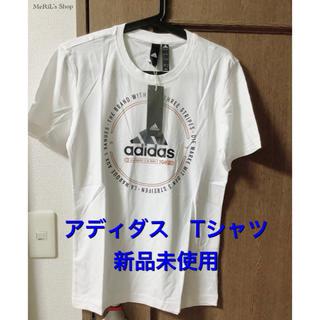 adidas - アディダス Tシャツ adidas 新品未使用