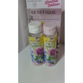 ベネフィーク(BENEFIQUE)のベネフィーク ドゥース キティ詰替ボトル 【新品】(ボトル・ケース・携帯小物)