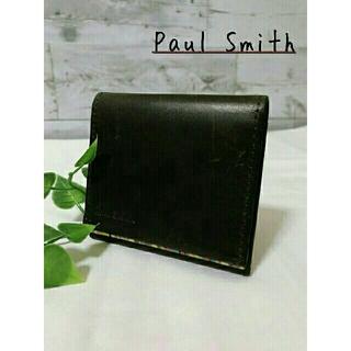 ポールスミス(Paul Smith)のPaul Smith  マルチストライプ コインケース  小銭入れ(コインケース/小銭入れ)