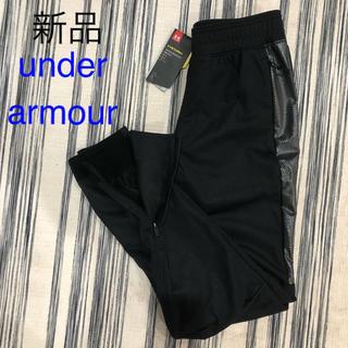 アンダーアーマー(UNDER ARMOUR)のセール 新品タグ付き アンダーアーマー ウインドブレーカー パンツ メンズ(その他)