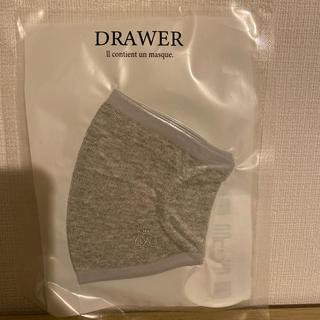 Drawer - Drawer ドゥロワー コットンニットマスク グレー 新品
