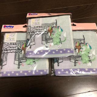 Disney - ☆ 3点セット duffy ウォッシュタオル 新品 ☆