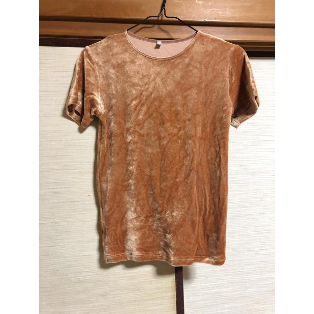 Adam et Rope'(アダムエロぺ)の【Baserange】別注Omo Tee レディースのトップス(Tシャツ(半袖/袖なし))の商品写真