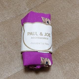 PAUL & JOE - ポール&ジョー エコバッグ