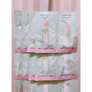 ベネフィーク(BENEFIQUE)のベネフィーク サンプル 化粧水 乳液 12セット(サンプル/トライアルキット)