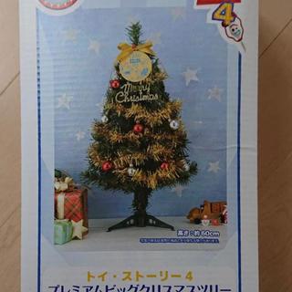 トイストーリー(トイ・ストーリー)のトイストーリー4  プレミアムビッグクリスマスツリー 送料無料(キャラクターグッズ)