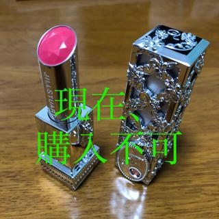 JILLSTUART - ジルスチュアート ルージュ マイドレス 01   口紅 リップ