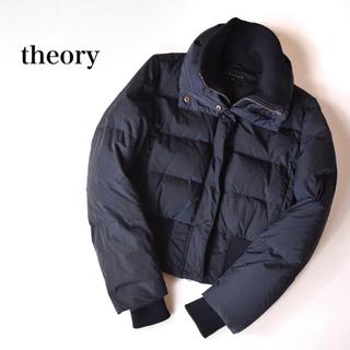 theory - 定価6万 theory セオリー ショート丈 ウール ダウンジャケット