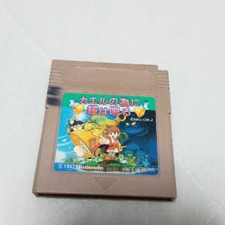 ゲームボーイ - GB ゲームボーイ ソフト カエルの為に鐘は鳴る