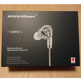 acoustune HS1670ss