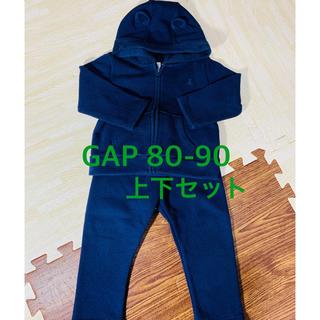 babyGAP - GAP、セットアップ