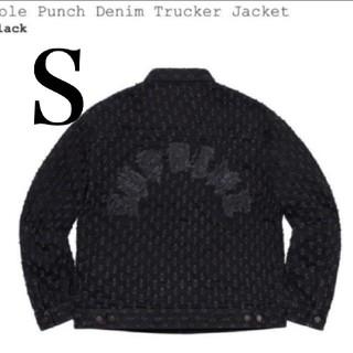 Supreme - Supreme Hole Punch Denim Trucker Jacket