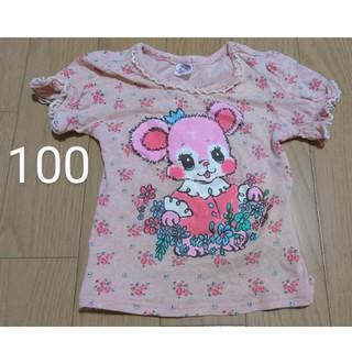 フォーティーワン(FORTY ONE)のフォーティーワン ねずみTシャツ 100サイズ(Tシャツ/カットソー)