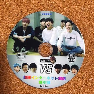 防弾少年団(BTS) - 【BTS】韓国インターネット 福不福
