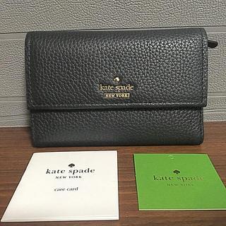 ケイトスペードニューヨーク(kate spade new york)のkate spade new york ケイトスペードコインカードケース新品(財布)
