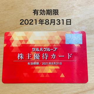 ツルハ株主優待カード