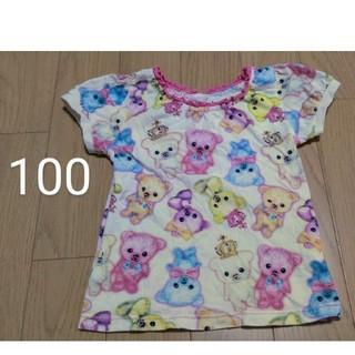 フォーティーワン(FORTY ONE)のフォーティーワン くま 100サイズ(Tシャツ/カットソー)