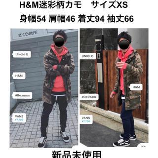 エイチアンドエム(H&M)のコットンツイルジャケット(テーラードジャケット)