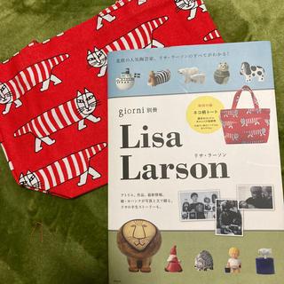 リサラーソン(Lisa Larson)の☆付録付き☆ リサラーソン 雑誌(トートバッグ)
